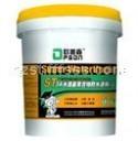 ST-3A水泥基聚合物防水涂料
